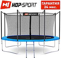 Батуты детские Hop-Sport  305 см. Синий с внутренней сеткой - 4 ножки Для детей и взрослых. Гарантия 24 мес.