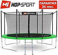 Батуты детские Hop-Sport  305 см. Зеленый с внутренней сеткой - 4 ножки Для детей и взрослых. Гарантия 24 мес.