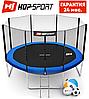 Батуты детские Hop-Sport  366 см. Синий с внешней сеткой - 4 ножки Для детей и взрослых. Гарантия 24 мес.