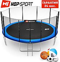 Батуты детские Hop-Sport  488 см. Синий с внешней сеткой - 5 ножки Для детей и взрослых. Гарантия 24 мес.