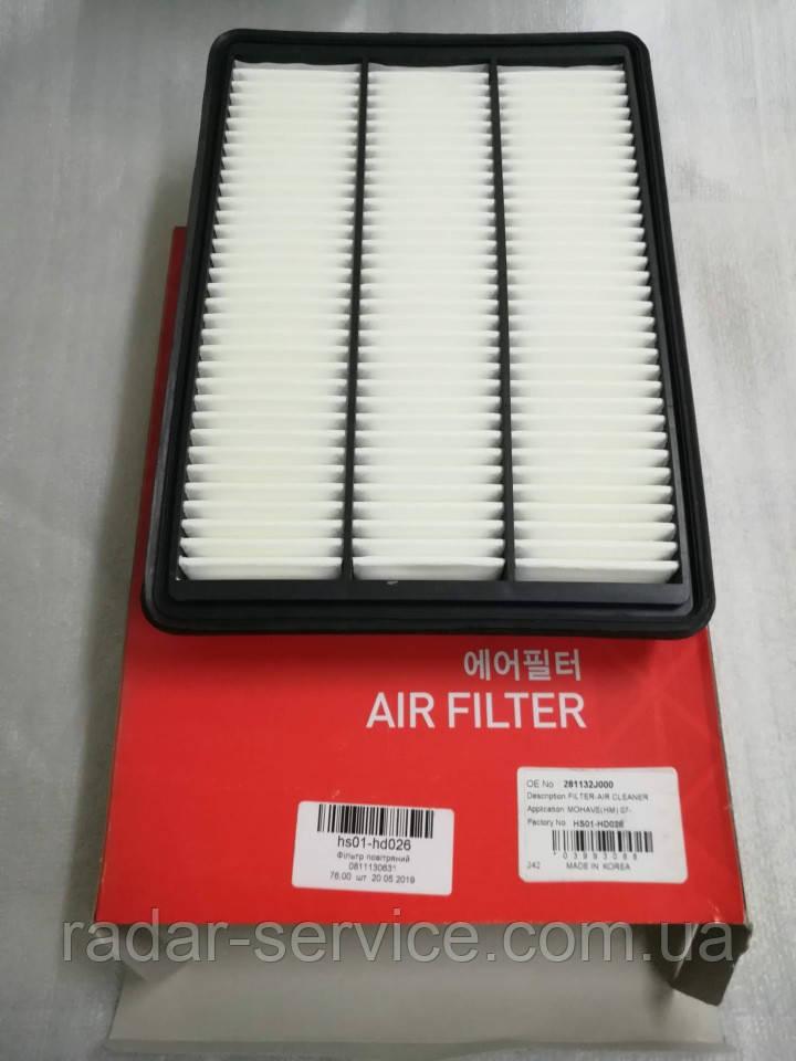 Фильтр воздушный киа Мохаве 2007-10 MG, HS01-HD026, 281132j000