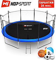 Батуты детские Hop-Sport  488 см. Синий с внутренней сеткой - 5 ножки Для детей и взрослых. Гарантия 24 мес.