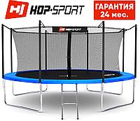 Батуты детские Hop-Sport  427 см. Синий с внутренней сеткой - 4 ножки Для детей и взрослых. Гарантия 24 мес.