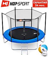 Батуты детские Hop-Sport  244 см. Синий с внутренней сеткой - 3 ножки Для детей и взрослых. Гарантия 24 мес.