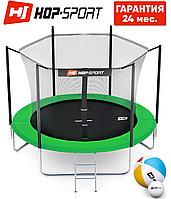 Батуты детские Hop-Sport  244 см. Зеленый с внутренней сеткой - 3 ножки Для детей и взрослых. Гарантия 24 мес.