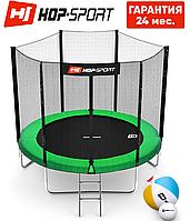 Батуты детские Hop-Sport  244 см. Зеленый с внешней сеткой - 3 ножки Для детей и взрослых. Гарантия 24 мес.