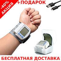 Автоматический тонометр измеритель кровяного давления Blood Pressure Monitor + зарядный USB - micro USB шнур
