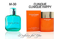 Мужские духи Clinique Happy for men Clinique 50 мл