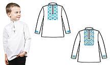 153-12-09 Сорочка для мальчиков под вышивку, белая, длинный рукав, Код товара: 1031846