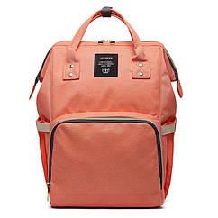 Сумка-рюкзак для мам LeQueen. Помаранчевий