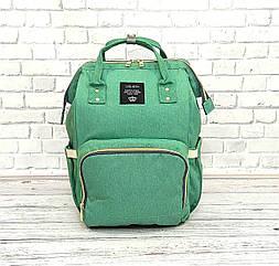 Сумка-рюкзак для мам LeQueen. Зелений