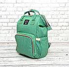 Сумка-рюкзак для мам LeQueen. Зеленый, фото 3