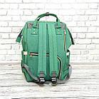 Сумка-рюкзак для мам LeQueen. Зеленый, фото 6