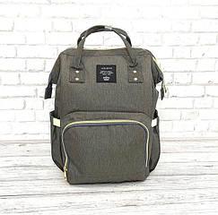 Сумка-рюкзак для мам LeQueen. Сірий