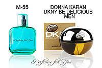 Мужские духи DKNY Be Delicious Men Donna Karan 50 мл