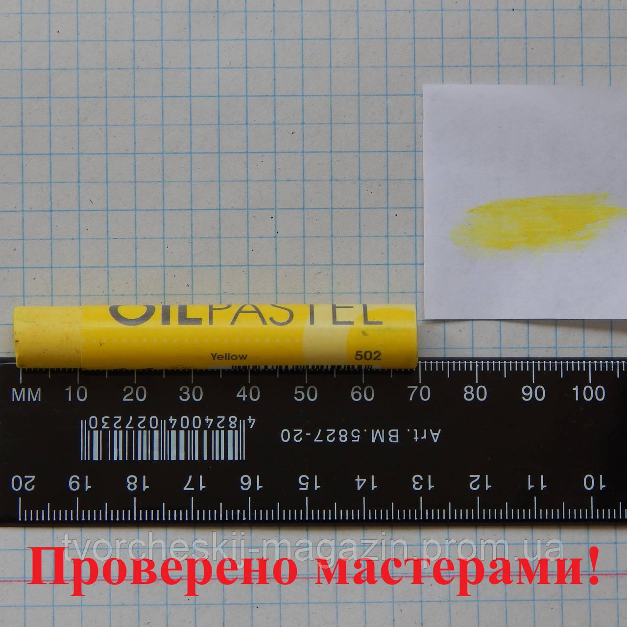 Пастель масляная MUNGYO 1шт. 502 ЖЕЛТЫЙ