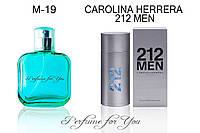 Мужские духи 212 Men Carolina Herrera 50 мл, фото 1