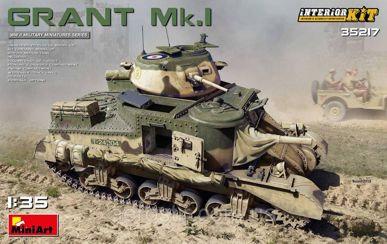 GRANT Mk.I с интерьером 1/35 MiniART 35217