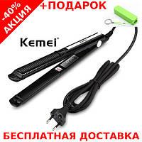 Профессиональный утюжок  для волос Kemei GB-KM 2139 с керамическим покрытием + powerbank 2600 mAh