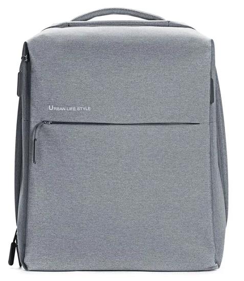 Рюкзак Xiaomi Simple Urban Backpack серый