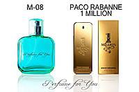 Мужские духи 1 Million Paco Rabanne 50 мл