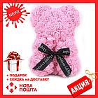 Красивый мишка из латексных 3D роз 25 см с лентой в подарочной коробке | Розовый, фото 4