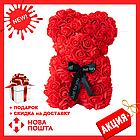 Гарний ведмедик з латексних 3D троянд 40 см з стрічкою в подарунковій коробці | Бордо, фото 3