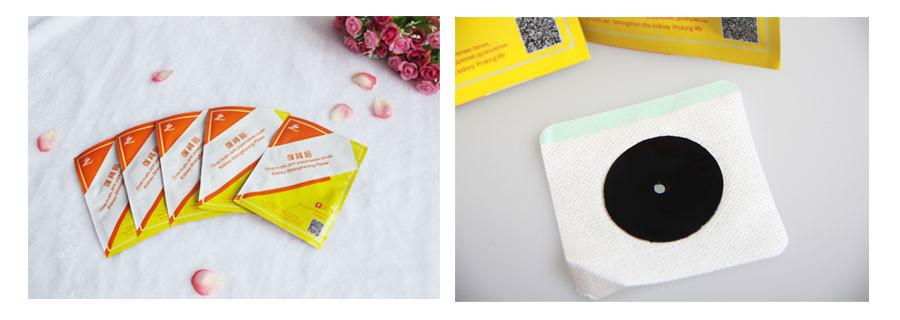 Китайский пластырь для почек с биомагнитом  укрепит почки,облегчит боль и оживит кровь.5шт ,ХуаШен