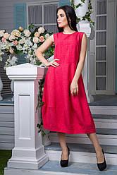 Платье FLFashion Маша коралл размер XXL (ЖПМ 1033)