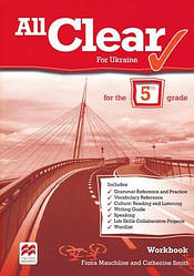 All Clear 1 Workbook
