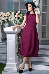 Платье FLFashion Маша бордо размер XXL (ЖПМ 1032)