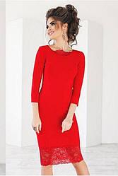 Коктейльное платья с кружевом Ясмина 42 Красное (01кешекС087)