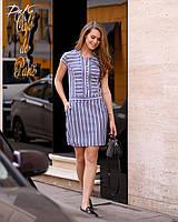 Платье стройнящее  в полоску  42.44.46.48   Цвет-  на фото, фото 1