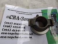 Муфта сцепления ЗИЛ130 5301 Выжимной ЗИЛ 130-1602052