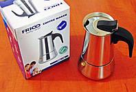 Гейзерная нерж кофеварка на 2 чашки
