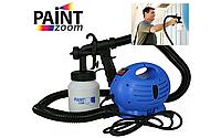 Краскопульт Paint Zoom оптом