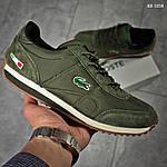 Мужские кроссовки Lacoste (зеленые), фото 4