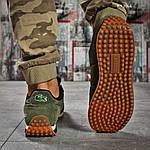 Мужские кроссовки Lacoste (зеленые), фото 5