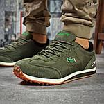 Мужские кроссовки Lacoste (зеленые), фото 7