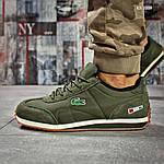 Мужские кроссовки Lacoste (зеленые), фото 6
