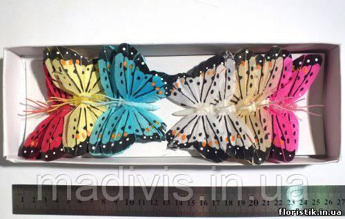 Бабочки на проволоке разноцветные №009 (НАБОР - 12 шт.)