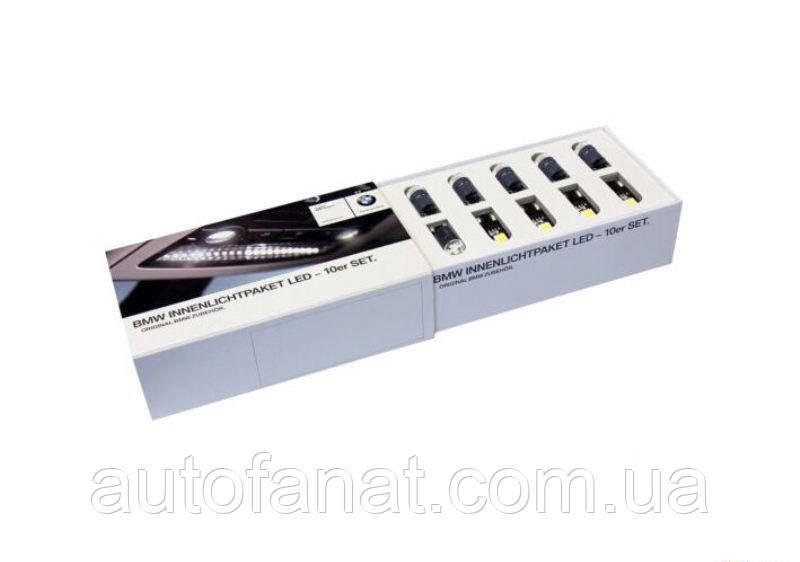 Оригинальная светодиодная подсветка салона BMW, 10 светодиодных модулей (63122212788)