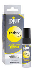 Гель-смазка для анального секса pjur analyse me Serum 20 мл