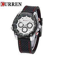 Мужские армейские часы Curren Sport Белые