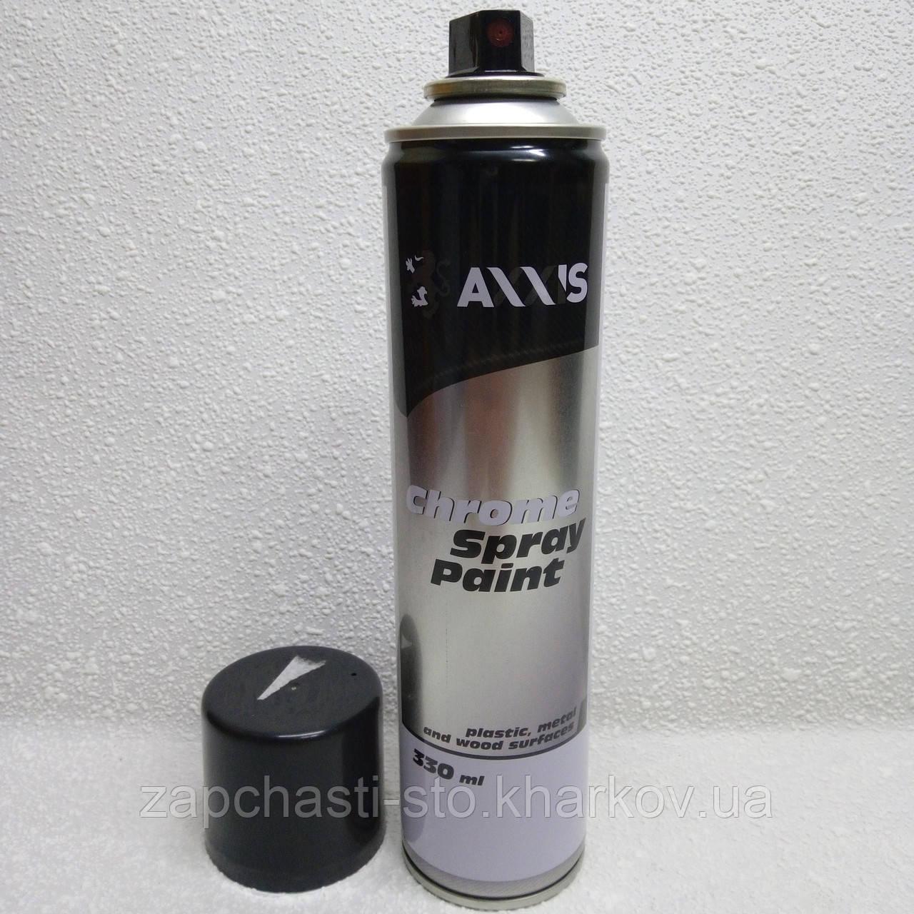 Автомобильная краска супер хром серебро отражающая Axxis 330мл