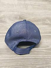 Женская, бейсболка, кепка, из люрекса, размер 55-57, на регуляторе липучке, фото 3