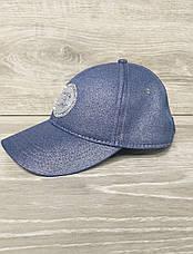 Женская, бейсболка, кепка, из люрекса, размер 55-57, на регуляторе липучке, фото 2