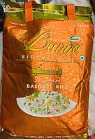 Рис Басматі Бір'яні - вищий сорт