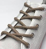 Шнурки с пропиткой круглые тёмно-бежевые 100 см (Толщина 4мм)