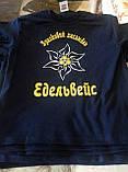 Промо-Одежда с логотипом. Футболки , Кепки, Куртки, Жилеты  от 10 единиц, фото 3
